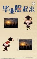 毕业纪念册