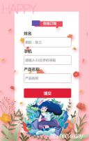 清新38妇女节女神节商家微商促销推广活动祝福贺卡