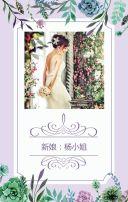 婚礼 婚礼请柬 婚礼邀请函 简约婚礼 清新婚礼 时尚婚礼 典雅婚礼 礼旅风格婚礼