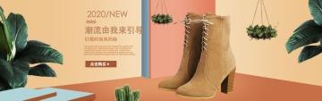 潮流时尚新品女鞋电商banner