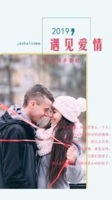 【相册集60】情侣相册恋爱分享相册表白求婚纪念日相册旅行纪念日
