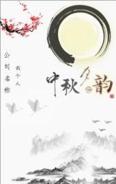 高档简约水墨画古风系公司或个人中秋祝福宣传贺卡