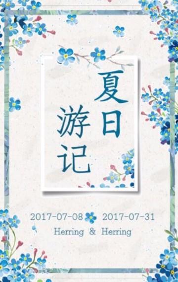 通用个人情侣闺蜜旅行/生活小清新森系相册