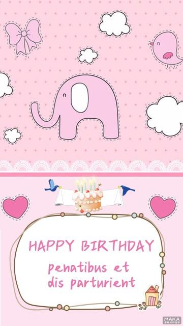 粉色小象生日祝福海报