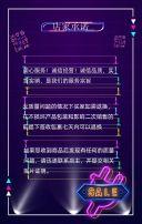 紫色创意父亲节商家促销活动翻页H5