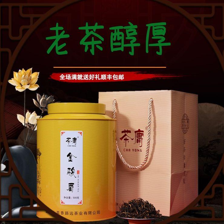 简约清新茶叶电商主图
