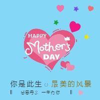 蓝色温馨感恩母亲节512公众号次条
