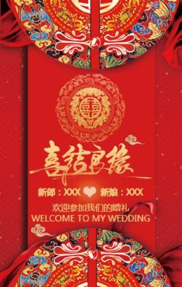 婚礼 婚礼请柬 婚礼邀请函 中式婚礼 浪漫婚礼 简约婚礼 清新婚礼 时尚婚礼 典