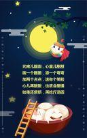 元宵节祝福贺卡 卡通手绘元宵节祝福 小清新元宵节祝福 清新文艺元宵节祝福 唯美元宵节祝福 浪漫元宵节