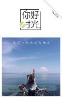 白色清新文艺旅游相册纪念H5