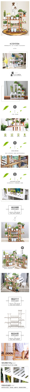 简约时尚花架花卉电商详情页