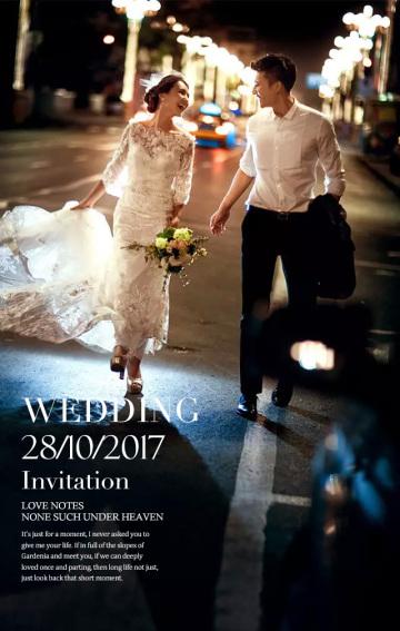 浪漫时尚都市风旅拍婚礼邀请函请柬520秀恩爱表白纪念册