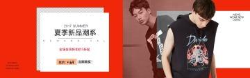 夏季新品潮系时尚男装电商banner