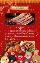 红色中国风2021牛气冲天年夜饭火热预定H5
