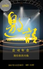 黑金黄华丽金融商务展览会议邀请函 开业座谈会周年庆典邀请函