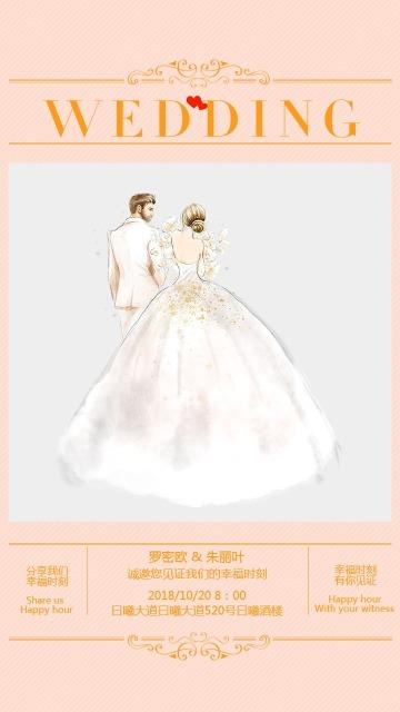 婚礼婚礼邀请函欧式婚礼请柬请帖喜帖喜宴欧式简约卡通-曰曦