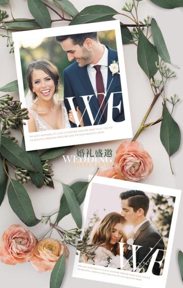 520浪漫森系婚礼邀请函结婚电子请帖告白表白秀恩爱照片纪念册模板