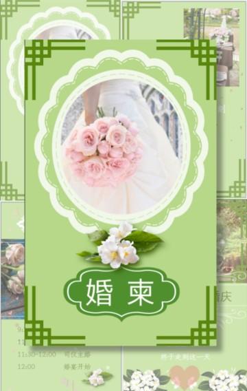 清新浪漫柔和养眼的绿色婚柬