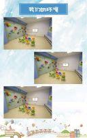 儿童暑假兴趣班音乐班舞蹈班美术班围棋班招生模板