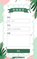 小清新宝宝百日宴邀请函生日满月邀请函