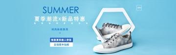 夏季时尚潮流新品折扣包邮男鞋电商banner