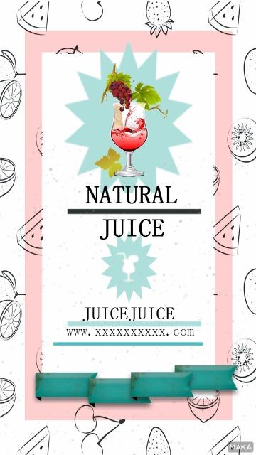 自然果汁饮料宣传海报