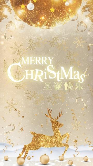 圣诞活动圣诞节免费海报,时尚大气,活动宣传,节日祝福,新品活动上新,宣传推广