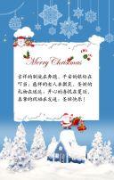 高端时尚个人领导圣诞节祝福贺卡