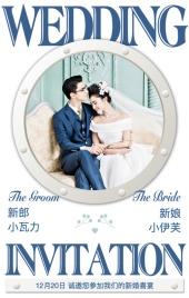 高端杂志风蓝色简约浪漫欧式复古结婚请柬喜帖婚礼邀请函