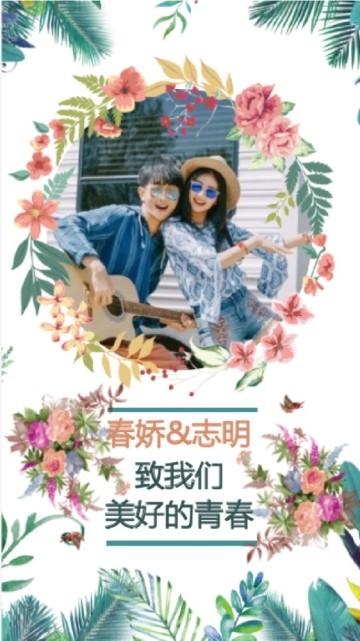 清新浪漫森系情侣相册/清新文艺朋友圈相册视频