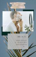 Wedding invitation时尚简约自然风婚礼邀请函