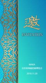 邀请函、会议邀请函、商务邀请函、复古邀请函、讲座邀请函、企业通用邀请函、论坛展会