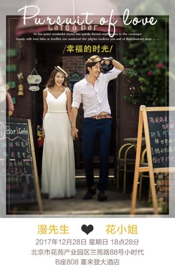 浪漫杂志风旅拍婚礼邀请函请柬秀恩爱表白纪念册