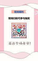 38女神节微立体剪纸风商用促销宣传H5