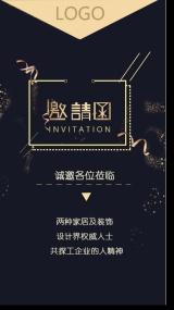 深圳南山会议邀请函的视频