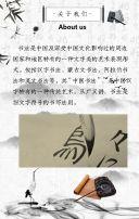 儿童书法国画班招生培训/毛笔硬笔水墨画培训/国学班书画少儿培训班/教育通用H5