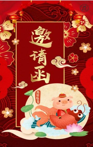 2019猪年春节祝福贺卡年会拜年企业活动邀请函BYM