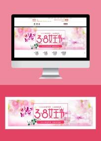 唯美浪漫3.8女王节节日促销折扣宣传推广活动店铺banner节日促销通用红色