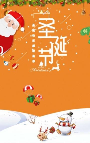 流星雨系列节日祝福贺卡/圣诞节企业祝福语/圣诞节个人送祝福