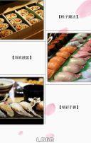 餐厅酒店菜品产品展示