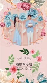 高端唯美浪漫婚礼邀请/手绘浪漫婚礼邀请短视频