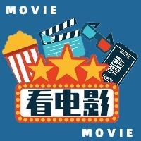 电影推荐送票福利影评分享话题互动活动宣传推广蓝色简约大气微信公众号封面小图通用