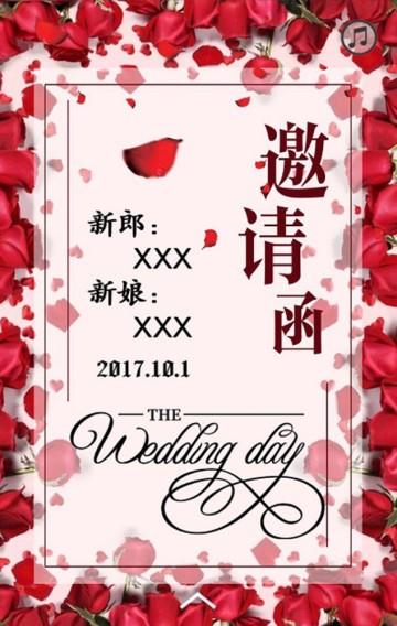唯美大气玫瑰主题婚礼邀请函