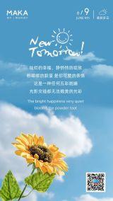 蓝色小清新风格心情日签每日一花宣传海报