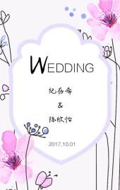 粉色清新水彩婚礼邀请函H5