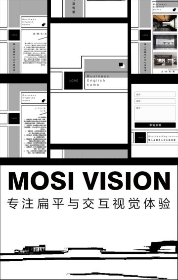 企业招商,品牌加盟模板 [ MOSI 0624 ]