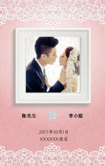 婚礼请柬、婚礼邀请函、结婚纪念册、结婚相册
