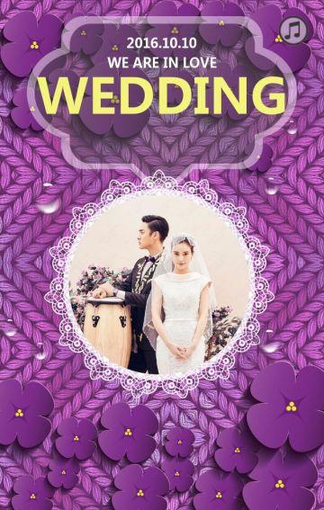 立体紫色高雅结婚请柬