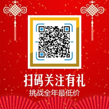 红色中国风扫码关注方形二维码