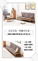 家居装修 装潢装饰 家具推广宣传 装修促销